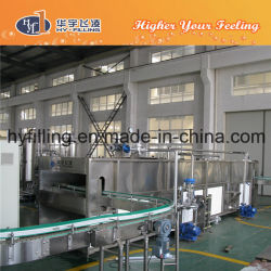 Full Automatic Aluminium Can Warming Machine (YWG Series)