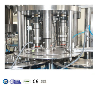 Eight characteristics of beverage filling machine